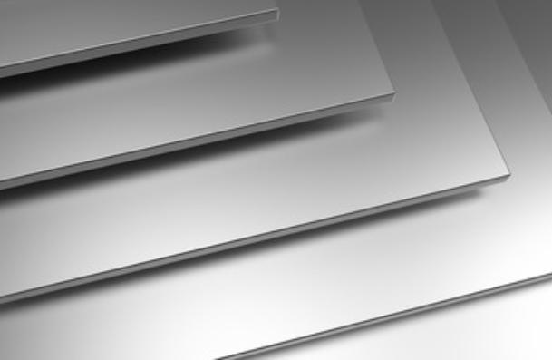 lamiere-alluminio